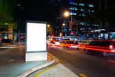 Advertising light boxes in the city at night