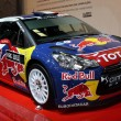 Постер, плакат: Rally car at motorshow