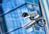 Bezpečnostní kamery a městských video