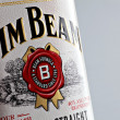 Постер, плакат: Jim Beam bourbon whiskey bottle