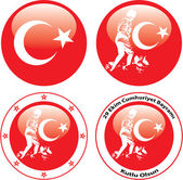 Illustration of flag of turkey