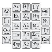 Hand-made chart of Greek alphabet and symbolic notifications Ideal for learning publications and education