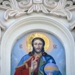 Постер, плакат: Fresco of Jesus