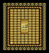 Passes the name of Allah in Islam framed panels 99