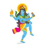 Постер, плакат: Lord Shiva