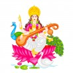 Постер, плакат: Goddess Saraswati