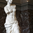 Постер, плакат: Venus de Milo in Louvre Paris
