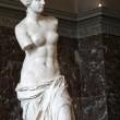 Постер, плакат: Venus de Milo in Louvre Paris