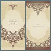 Template frame design for card Light brown vector border in Victorian style You can place your text in the empty frame