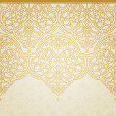 Vector seamless border in Eastern style Ornate element for design and place for text Ornamental lace pattern for wedding invitations and greeting cards Traditional golden decor on light background