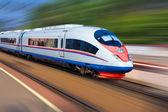 Fotografie moderní vlak