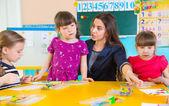 Fotografie Children at kindergarten