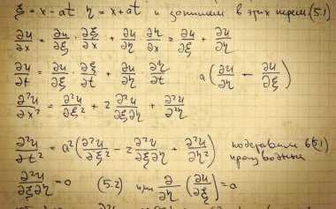 Page of old textured vintage paper with the calculation of the h