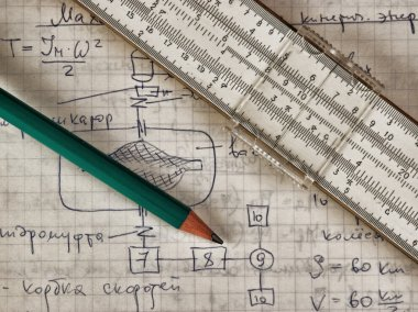 Pencil and a slide rule