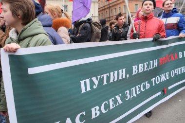 Protest manifestation of muscovites against war in Ukraine