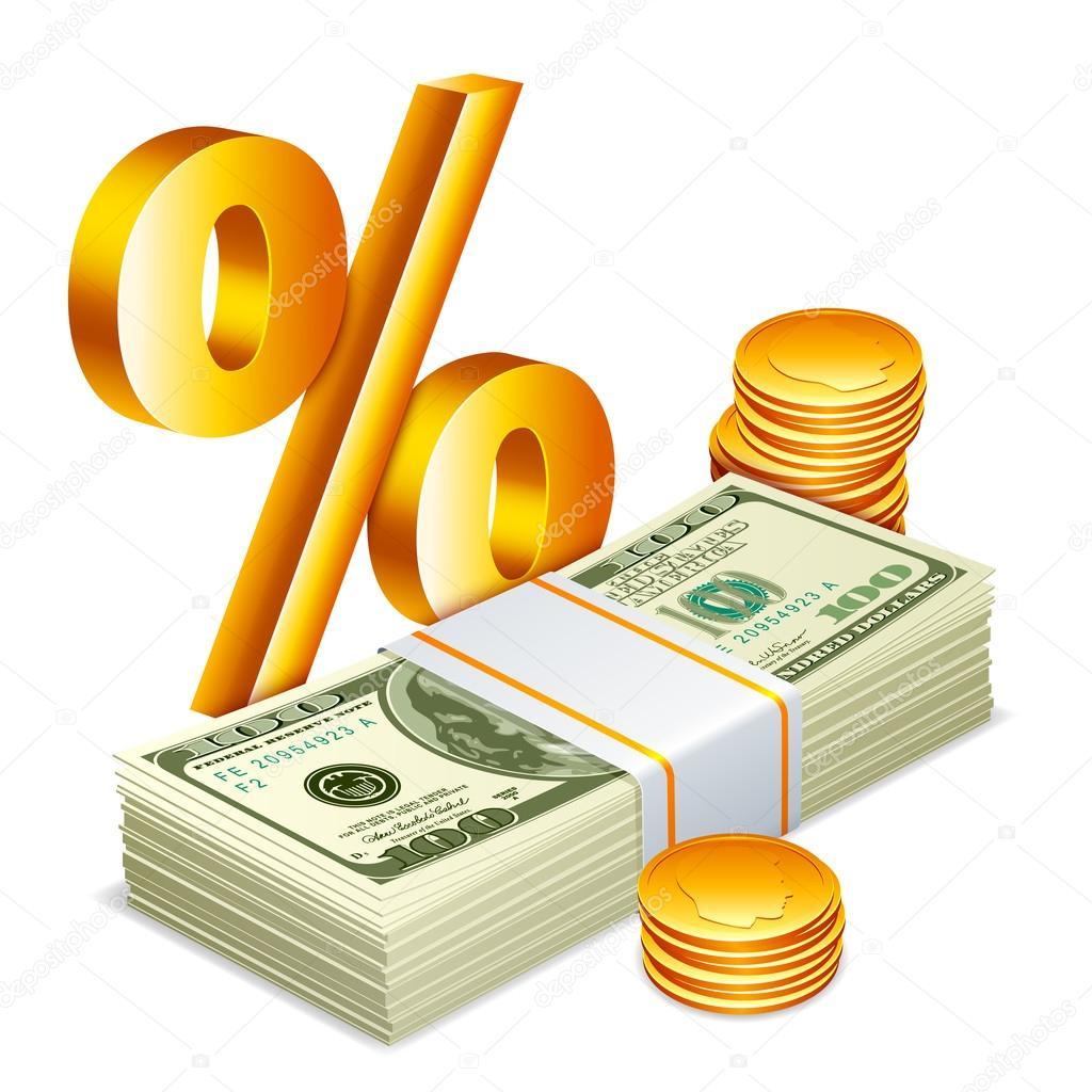 получить денежный займ под минимальный процент