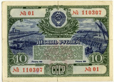 Bond issue 10 rubles of the USSR, Russia - 1961