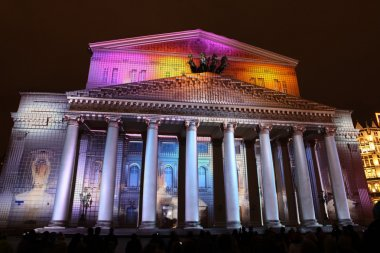 Bolshoi Theatre (Large, Great or Grand Theatre, also spelled Bolshoy) at night