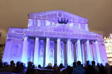 Bolshoi Theatre (Large, Great or Grand Theatre)