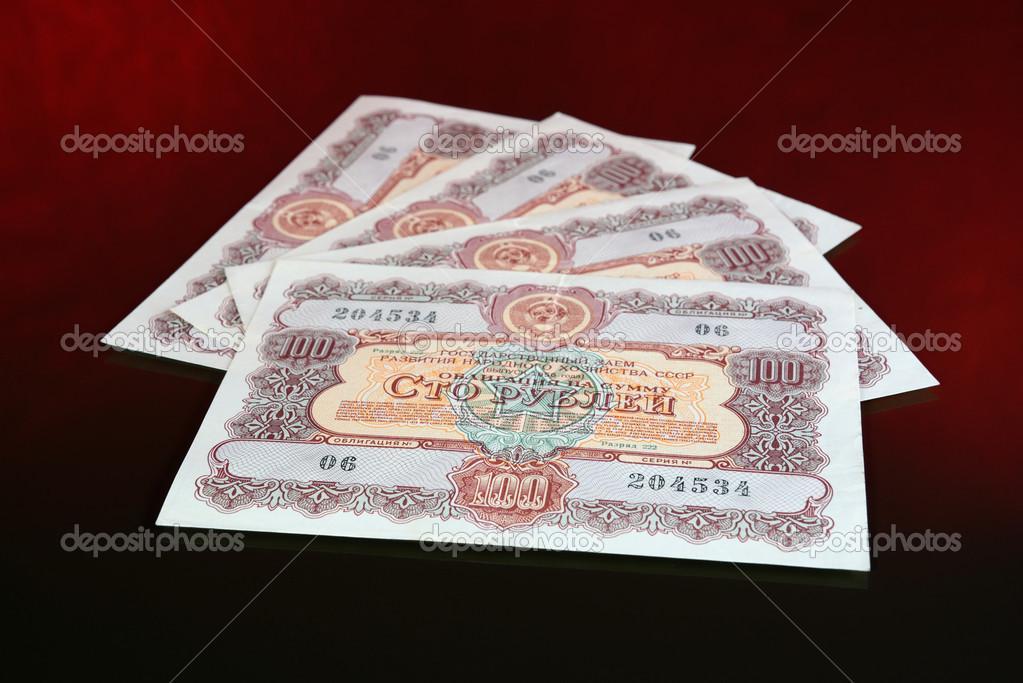 валюта в банках москвы онлайн