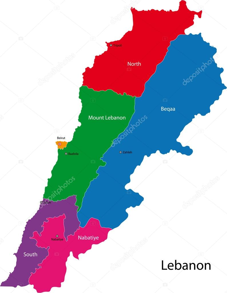 an overview of the republic of lebanons geography and government The republic of haiti, is the second-oldest republic in the western hemisphere just after the united states it is a small country located in the caribbean sea between cuba and the dominican republic.