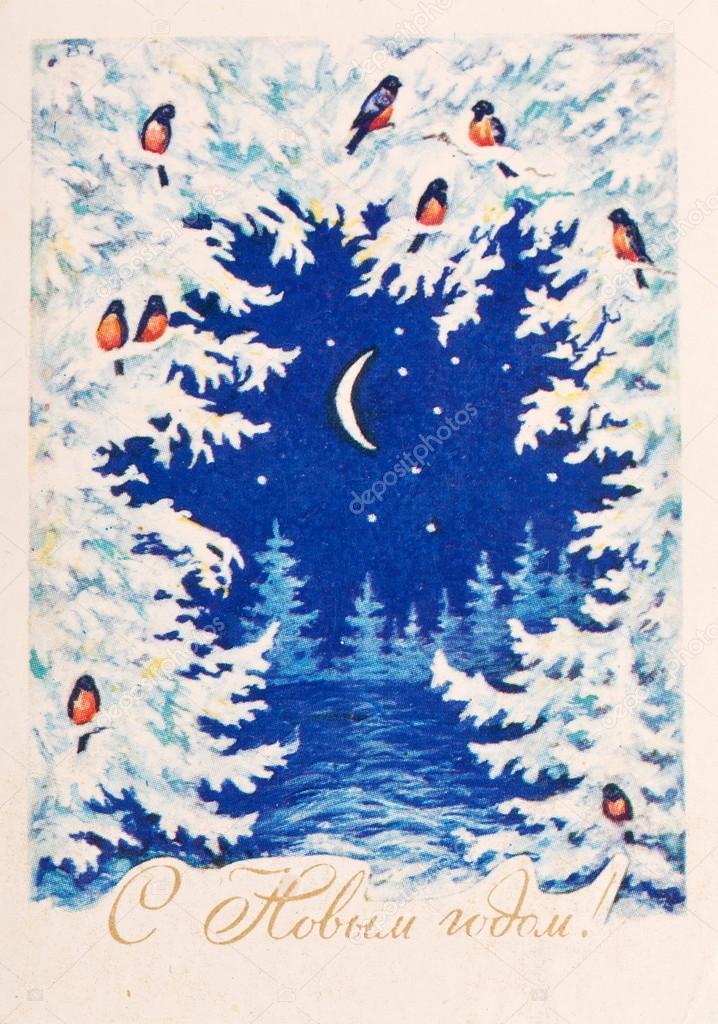 луна зимой советские открытки черный