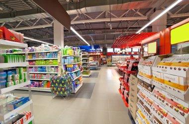 Shopping center Hanna