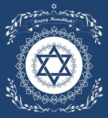 Jewish Hanukkah holiday background with magen david star