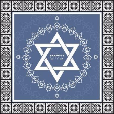 Holiday Shalom hebrew design with David star - jewish greeting background, vector illustration stock vector