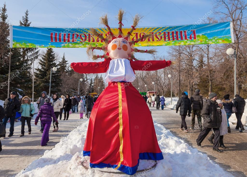 RUSSIA, SAMARA - March 2, 2014: Shrovetide in Russia. Big doll f