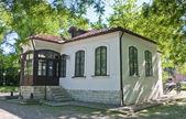 dům muzeum Osvoboditel cara Alexandra II v pleven