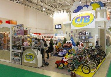 International Exhibition World of Childhood