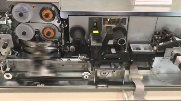 tiskařský lis