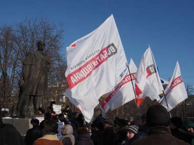 Anti-government protest in Lugansk