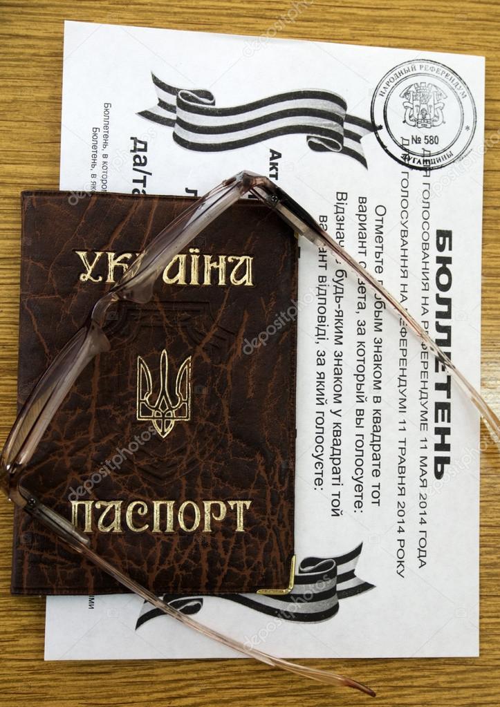 igorgolovniov
