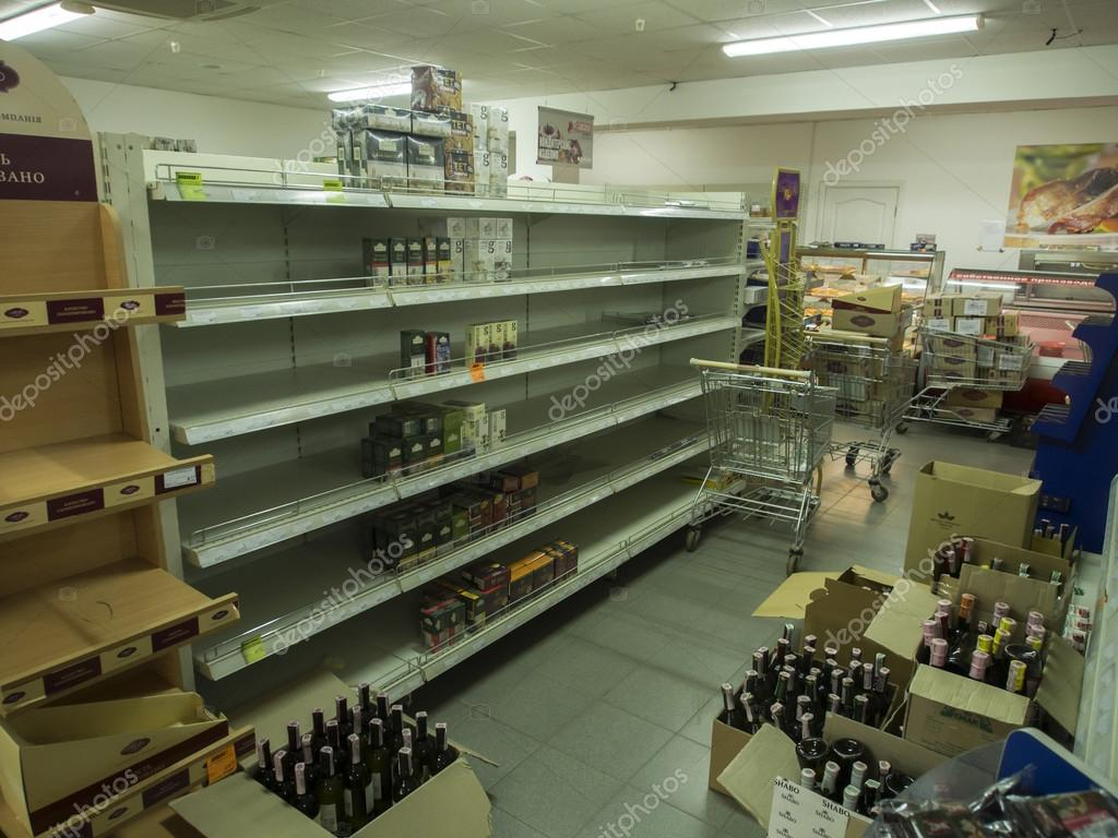 In Luhansk close stores