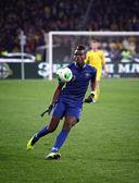 2014 mistrovství světa FIFA kvalifikační hry Ukrajina vs Francie