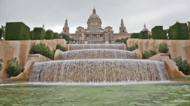 fontána na placa de espanya