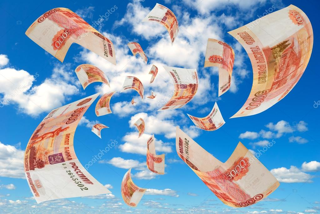Russian money in sky.