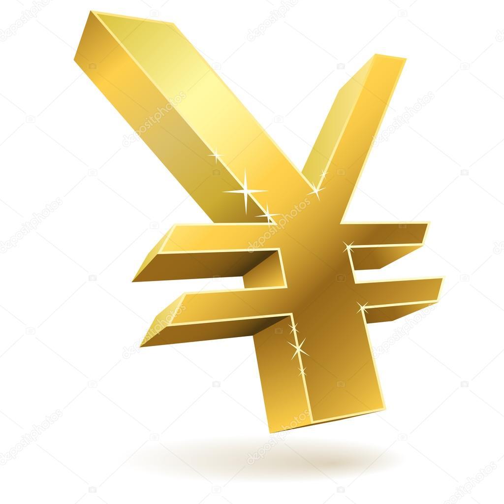 3d golden japanese yen sign stock vector tuulijumala 29996591 3d golden japanese yen sign isolated on white vector illustration vector by tuulijumala biocorpaavc Choice Image