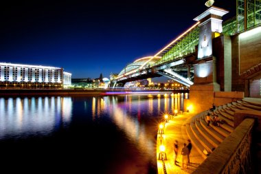 moscow city night landscape