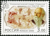 RUSSIA - 2000: shows N.I.Tolstoy (1923-1996), series Russia, XX century, Science