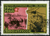 USSR - 1968: shows Poster Eastward, defeat of German army, series 50th anniversary of the Armed Forces of the USSR