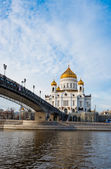 Photo Cathedral of Christ the Saviour near Moskva river, Moscow