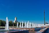 Fotografie War memorial, Moscow