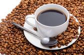 csésze kávé és a bab