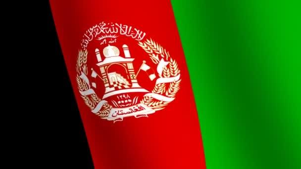 Waving flag of Afghanistan