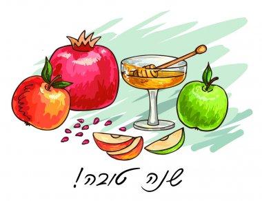 Rosh Hashana illustration