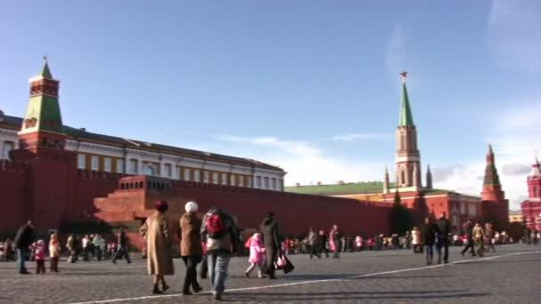 Rudé náměstí