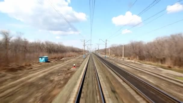 zvětšení na železnici v pohybu vlaku